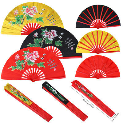 "13"" Tai Chi Martial Arts Kung Fu Bamboo Fan Red Dance Pratice Folding Peony CO"