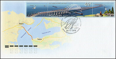 Russia 2018 Architectural Structures. Crimean Bridge First Day Cover FDC
