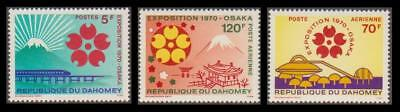 Dahomey World Fair EXPO 70 Osaka 3v MNH SG#404-414