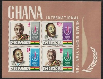 Ghana Human Rights Year MS MNH SG#MS535