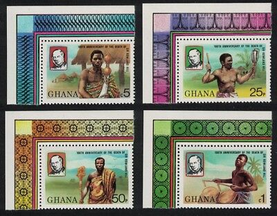 Ghana Death Centenary of Sir Rowland Hill 1979 4v 2nd issue MNH SG#893-896