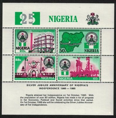 Nigeria Oil Refinery Rolling Mill 25th Anniversary of Independence MS D1