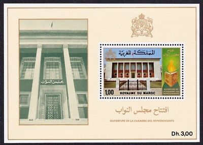 Morocco Opening of House of Representatives MS MNH SG#MS492 SC#408a