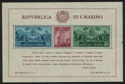 San Marino 50th Anniversary of Government Palace MS D1 SG#MS308a MI#Block 4A