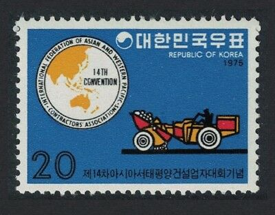 South Korea Contractors' Association Convention Seoul 1v MNH SG#1198