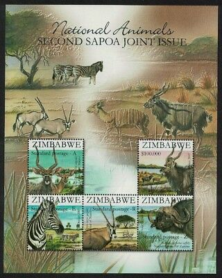 Zimbabwe Wild Animals 5v SAPOA 2nd issue MS MNH SG#MS1249 MI#890-894