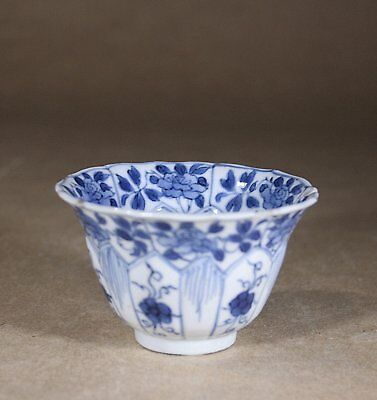 Vintage Chinese Porcelain Tea Bowl Blue & White