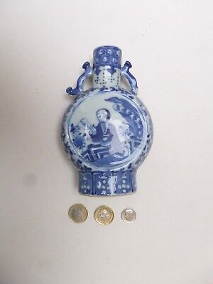 Antique Blue And White Hand Painted  Porcelain Vase