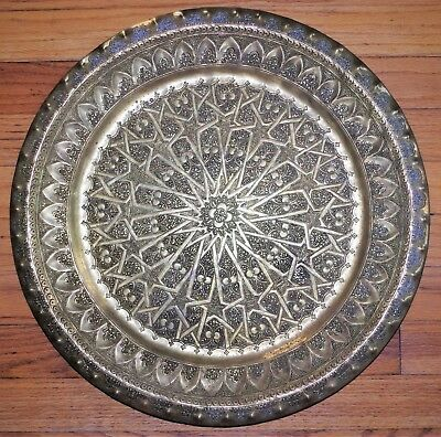 """Antique 17"""" MIDDLE EASTERN ETCHED BRASS PLATTER TRAY Islamic Arabic Plate Vtg"""