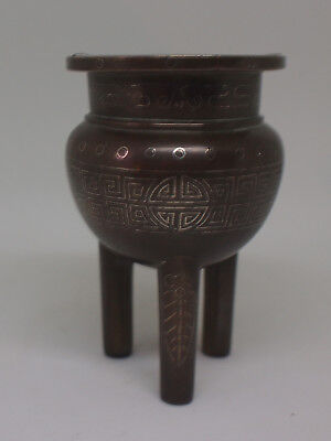 A Bronze Shi Sou tripod censer with silver inlaid, China, Ming Dynasty,1600s