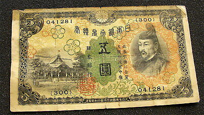 WW2 Vintage Japanese Currency---Circa 1944-1945