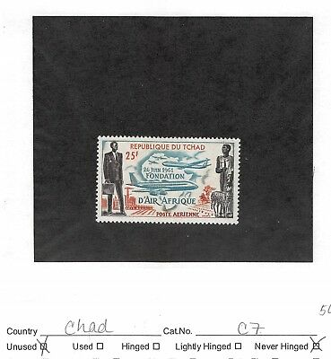 Lot of 6 Chad MNH Mint Never Hinged Airmail Stamps #135348