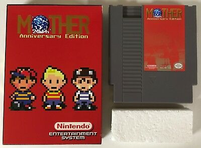 mother 25th anniversary edition rom