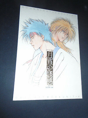 Rurouni Kenshin Doujinshi Tsukiyoi no Yuuwaku # 1 {Moon Night Seduction}