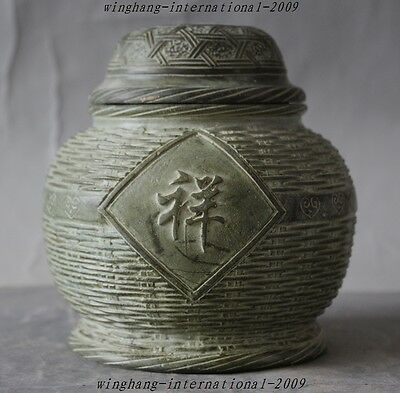"""6"""" marked old chinese pure bronze""""吉祥""""Auspicious lucky Bottle Pot Jar Tank Crock"""