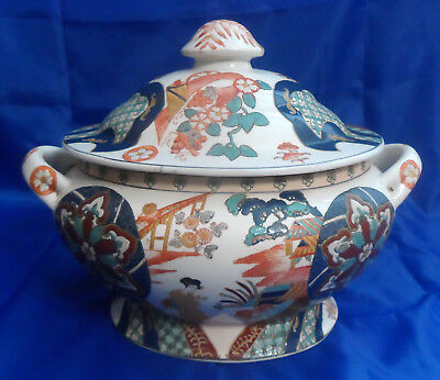 Vintage Asian Chinese Tureen & Lid - Beautiful Scenic Motif or Design