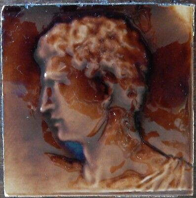 Antique Portrait Tile Low Art Tile