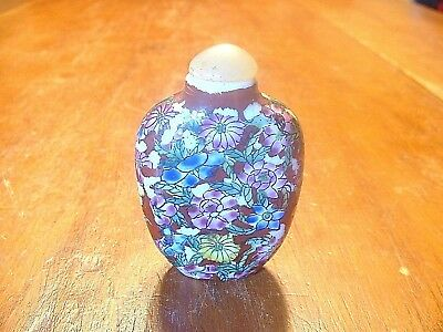 Vintage Chinese Famille Rose Porcelain Snuff Bottle
