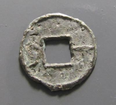 Antique Warring States Yihua Ancient Coin Collection 2866