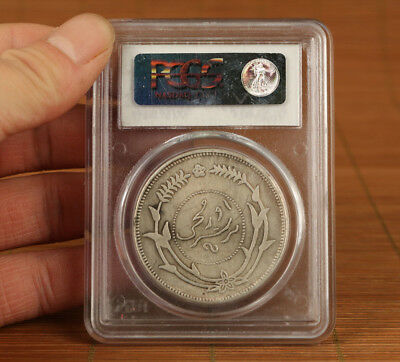 Copper plate-silver Collection coin
