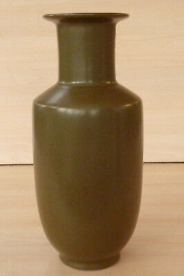 Superb Chinese/Japanese Tall Vase Marked/Signed Base