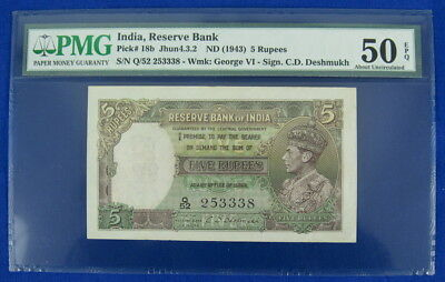 RESERVE BANK OF INDIA  ND (1943) 5 RUPEES NOTE, P18b, JHUN4.3.2, PMG 50 EPQ
