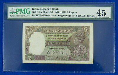 RESERVE BANK OF INDIA  ND (1937) 5 RUPEES NOTE, P18a, JHUN4.3.1, PMG 45