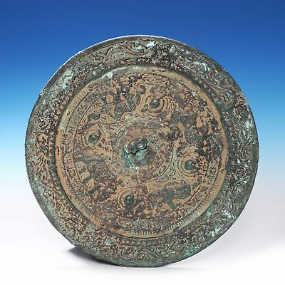 Rare Chinese Song Dynasty Antique Round Old Mythical Animals Bronze Mirror SA96