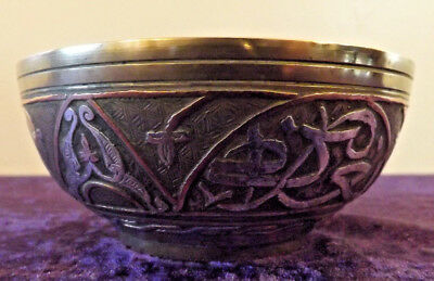 Antique 19th Century Silver & Copper Inlay Brass Bowl With Islamic Text