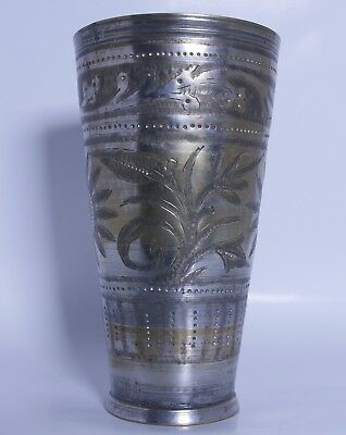 Indian Rare Hand Carved Brass Lassi Cup - VINTAGE - HARD TO FIND