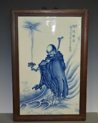 Fine Large Antique Chinese Blue Anf White Porcelain Plaque Marked Wang Bu Hn80