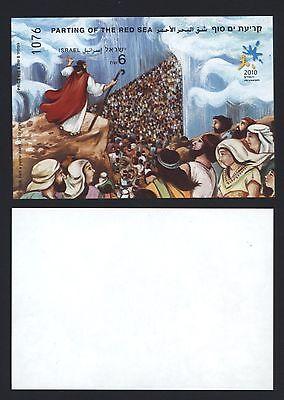 Israel 2010 Block 86 B - Rotes Meer Red Sea  ungezähnt imperf. 5000 Aufl. ** MNH
