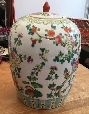 Chinese Large Signed Floral Lidded Jar.