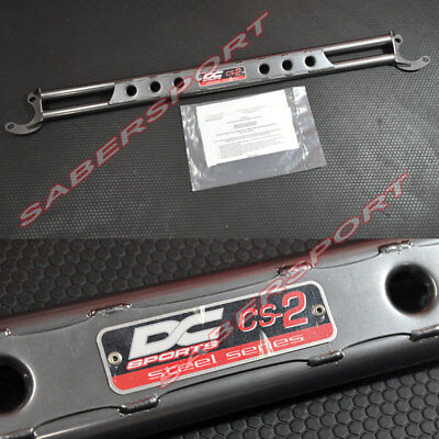 DC Sports Carbon Steel Rear Upper Strut Bar for 1989-1994 Nissan 240SX Coupe