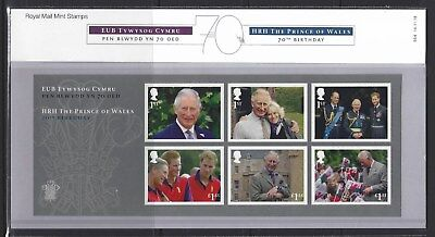 GREAT BRITAIN 2018 HRH THE PRINCE OF WALES 70th BIRTHDAY PRESENTATION PACK
