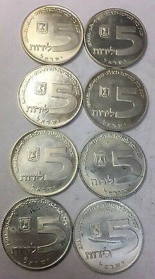 Lot of (8) - 5 LIROT SILVER COINS - ISRAEL - 1972 - 4 1/4 Oz SILVER - See Pics