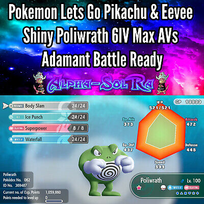 Pokemon Lets Go Pikachu & Eevee Shiny Poliwrath 6IV Max AVs Adamant Battle Ready