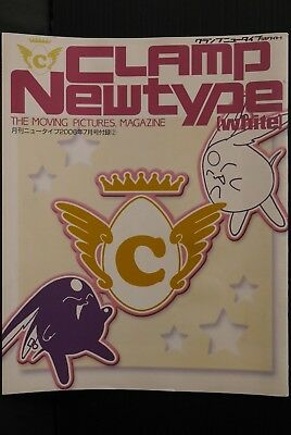 """JAPAN CLAMP Newtype """"White"""" The Moving Pictures Magazine (Booklet)"""