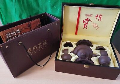 Chinese Pottery Tea Set (14  Piece) pottery wood box leather case