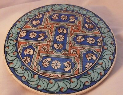 Islamic Middle Eastern Turkish Pottery Style Round Tile Hand Painted