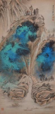 Chinese Old Zhang Daqian Scroll Painting Scroll Landscape 74.8""