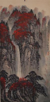 Chinese Old Qian Songyan Scroll Painting Scroll Landscape 78.74""