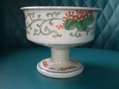 Beautiful Oriental Pedestal Bowl