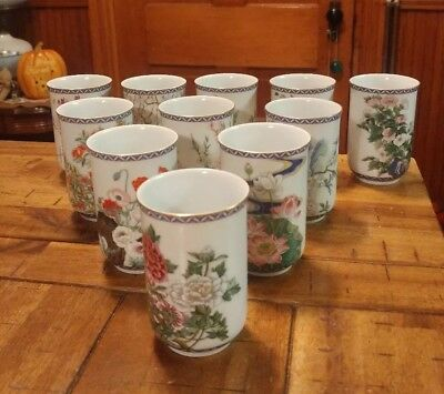 FP PORCELAIN 1981 SAKE/TEA CUPS ORIENTAL ASIAN FLORAL SET of 11 JAPAN