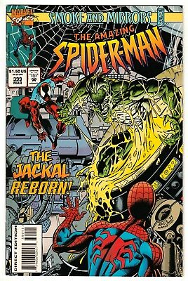 Amazing Spider-Man #399 March 1995 VF+ 8.5 Marvel Comics