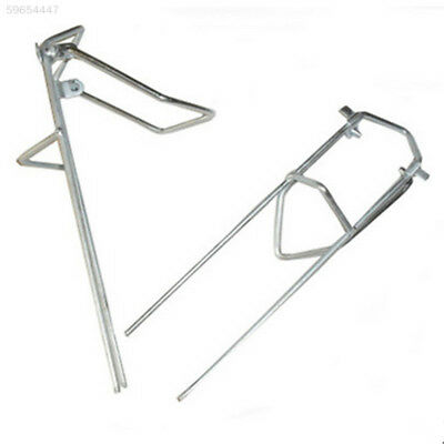 143A Outdoor Professional Adjustable Pole Support Stand Fishing Rod Rest Holders