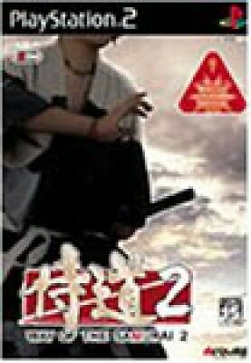 PS2 Way of the Samurai 2 [NTSC-J] Japan Import Japanese Video Game Sony
