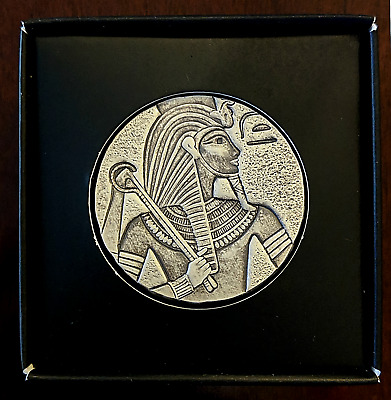 King Tut Coin-ERS Egyptian Relic Series 5 Troy oz. .999 Silver!