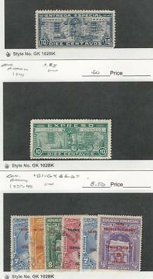 Dominican Republic, Postage Stamp, #E2, E5, G1-G4, G6-G7 Used, 1925-41, JFZ