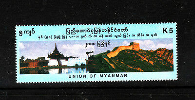 Burma Briefmarke 2000. Sc # 353. Postfrisch Diplomatic Relations With PRC China